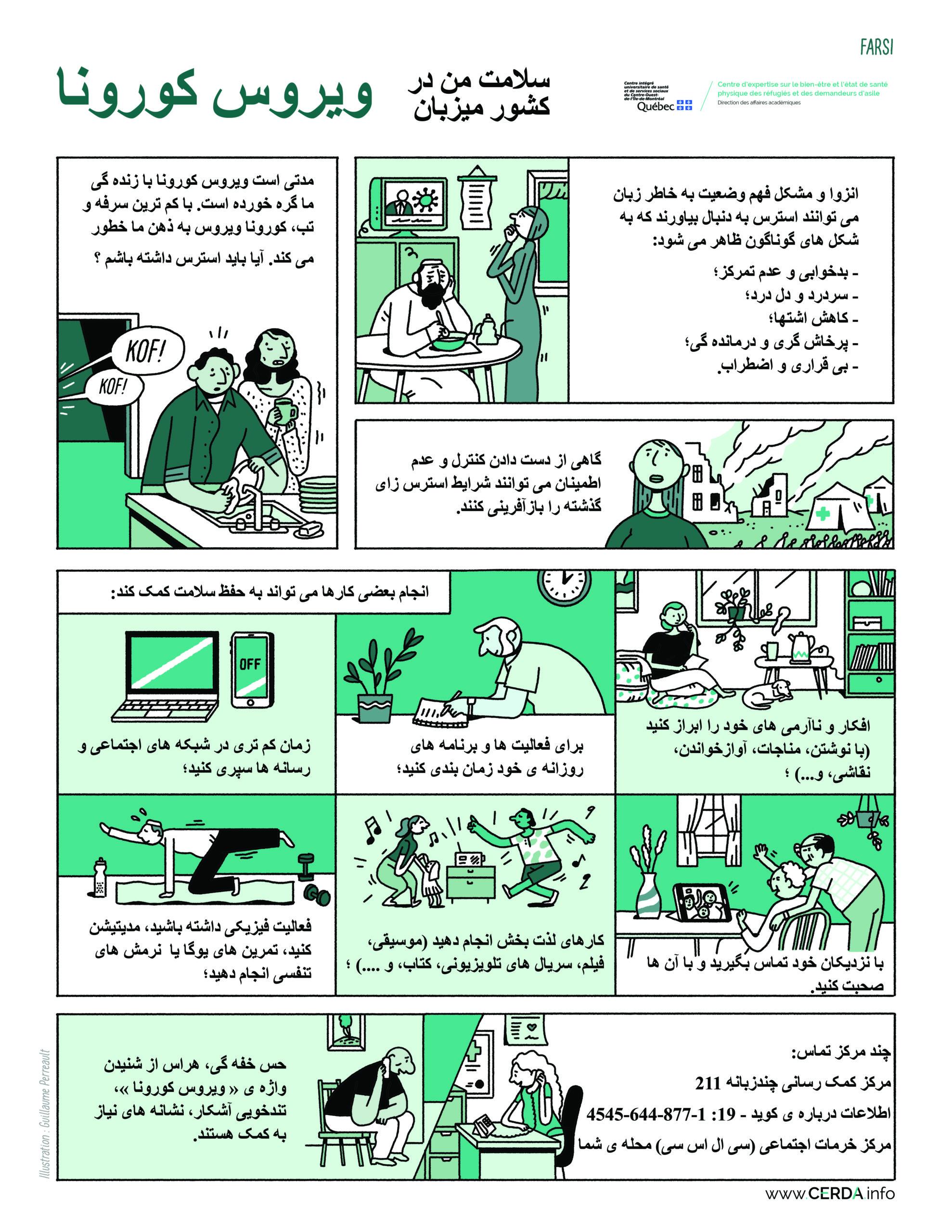 BD - Coronavirus, mon bien-être en terre d'accueil - Farsi