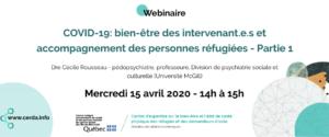 Webinaire - COVID-19 : bien-être des intervenant.e.s et accompagnement des personnes réfugiées - Partie 1